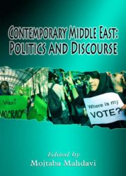 Contemporary Middle East: Politics and Discourse