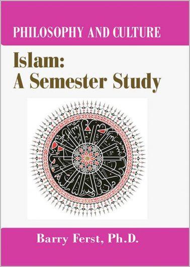Islam: A Semester Study