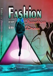 Fashion or Function in Dress 1